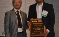 Al Faruque – IEEE CEDA Ernest S. Kuh Early Career Award